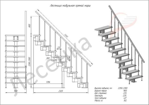 Модульная лестница Стандарт, MOD-00-02