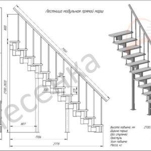 Модульная лестница Стандарт, MOD-00-04