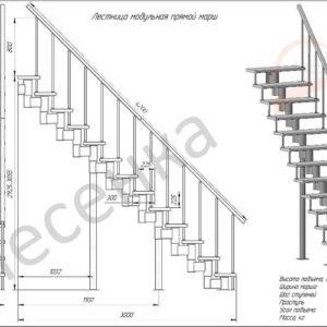 Модульная лестница Стандарт, MOD-00-05