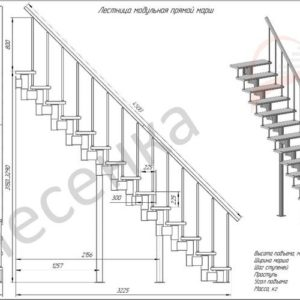 Модульная лестница Стандарт, MOD-00-06