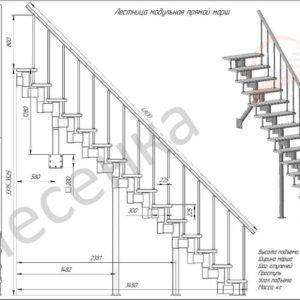 Модульная лестница Стандарт, MOD-00-07