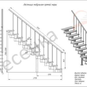 Модульная лестница Стандарт, MOD-00-17