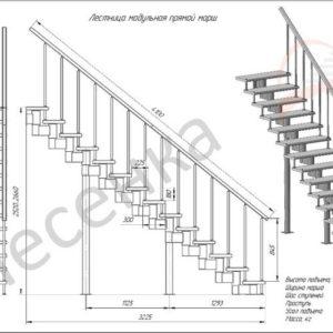 Модульная лестница Стандарт, MOD-00-19