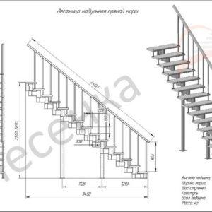 Модульная лестница Стандарт, MOD-00-20