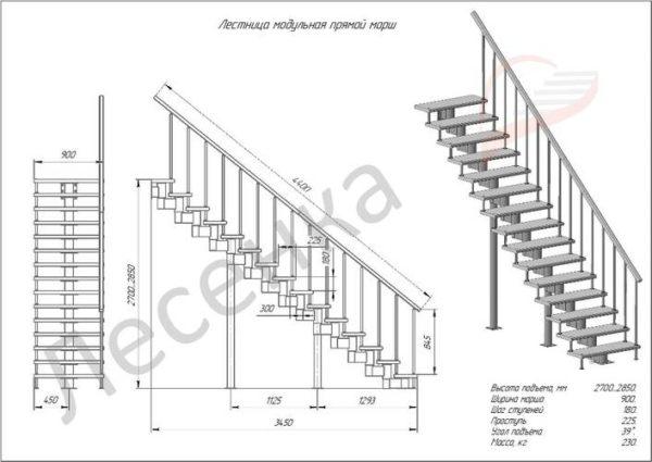 Модульная лестница Стандарт, MOD-00-03