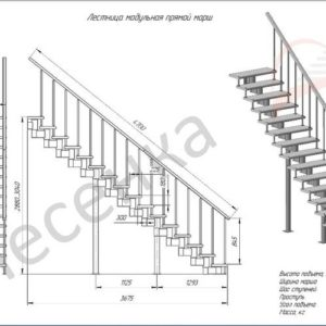 Модульная лестница Стандарт, MOD-00-21