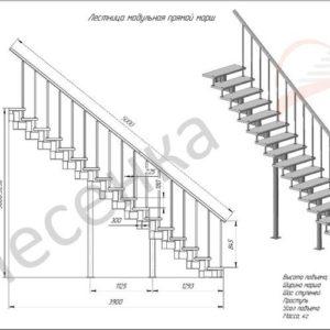 Модульная лестница Стандарт, MOD-00-22