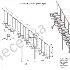 Модульная лестница Стандарт, MOD-00-23