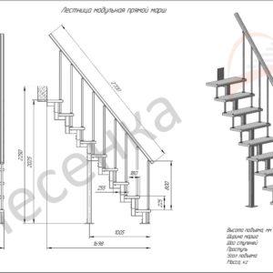 Модульная малогабаритная лестница Линия, MOD-00-35