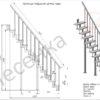Модульная малогабаритная лестница Линия, MOD-00-34