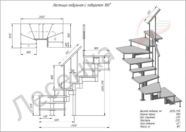 Модульная лестница Спринт, MOD-180-01