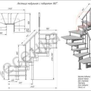 Модульная лестница Спринт, MOD-180-02