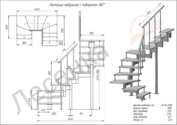 Модульная лестница Спринт, MOD-180-03