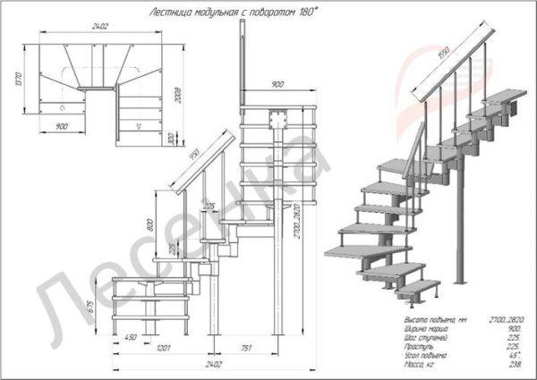 Модульная лестница Спринт, MOD-180-04