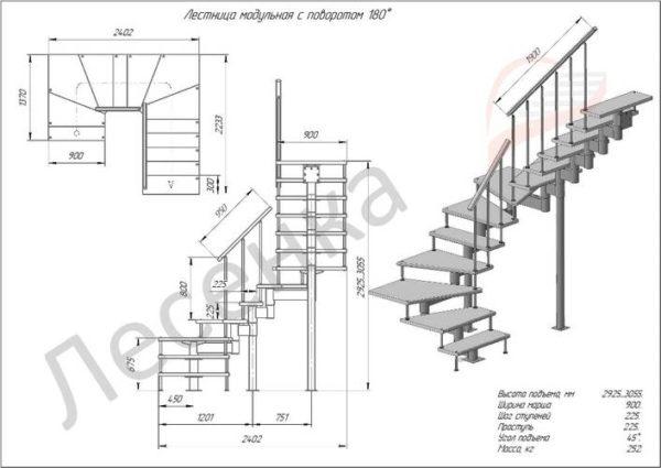 Модульная лестница Спринт, MOD-180-05