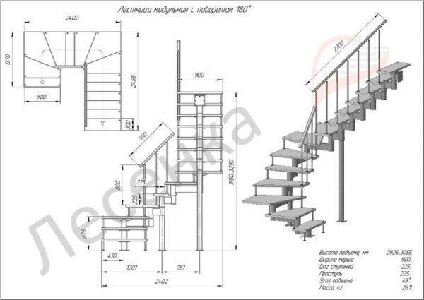 Модульная лестница Спринт, MOD-180-06