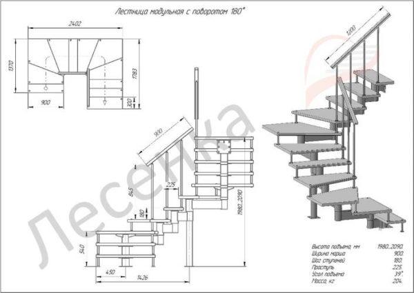 Модульная лестница Спринт, MOD-180-15