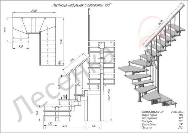 Модульная лестница Спринт, MOD-180-19