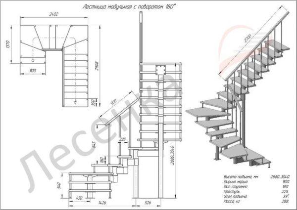 Модульная лестница Спринт, MOD-180-20