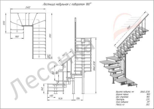 Модульная лестница Спринт, MOD-180-21