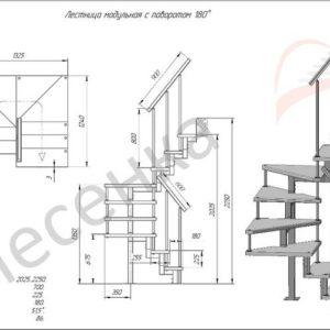 Модульная малогабаритная лестница Эксклюзив, MOD-180-34