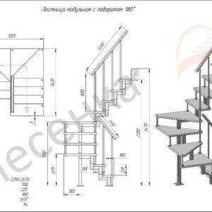 Модульная малогабаритная лестница Эксклюзив, MOD-180-35