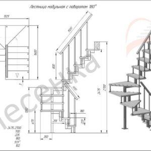 Модульная малогабаритная лестница Эксклюзив, MOD-180-36