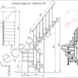 Модульная малогабаритная лестница Эксклюзив MOD-180-39