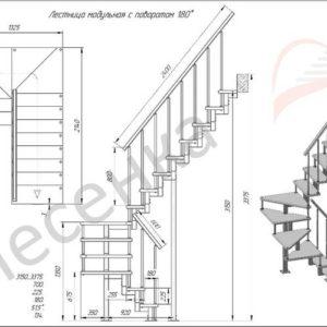 Модульная малогабаритная лестница Эксклюзив MOD-180-40