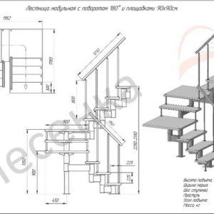 Модульная лестница Комфорт, MOD-180-41