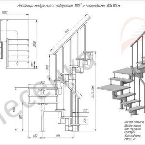 Модульная лестница Комфорт, MOD-180-42
