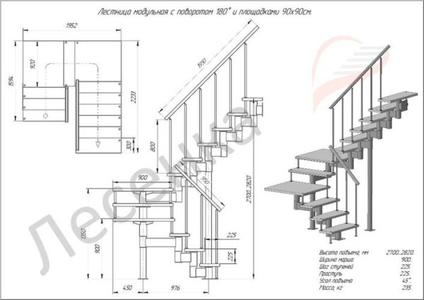 Модульная лестница Комфорт, MOD-180-43