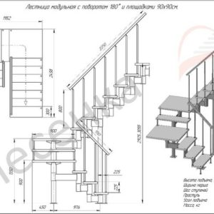 Модульная лестница Комфорт, MOD-180-44