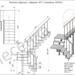 Модульная лестница Комфорт, MOD-180-45