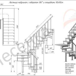 Модульная лестница Комфорт, MOD-180-46