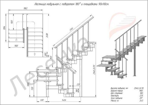 Модульная лестница Комфорт, MOD-180-56