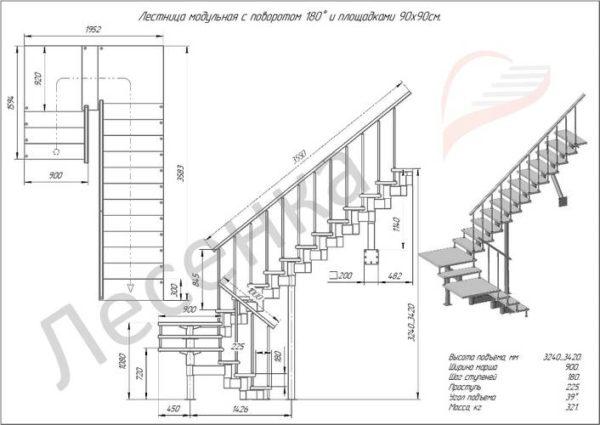 Модульная лестница Комфорт, MOD-180-61