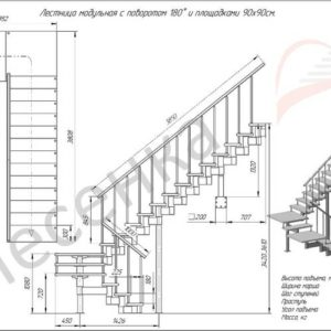 Модульная лестница Комфорт, MOD-180-62