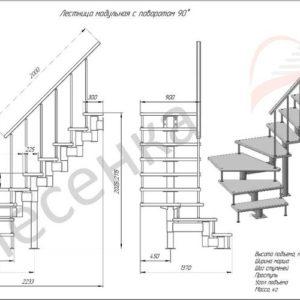 Модульная лестница Фаворит, MOD-90-01