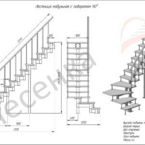 Модульная лестница Фаворит, MOD-90-05