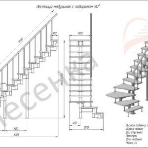 Модульная лестница Фаворит, MOD-90-06