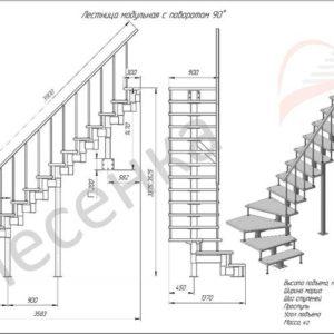 Модульная лестница Фаворит, MOD-90-07