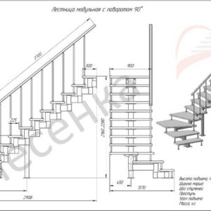 Модульная лестница Фаворит, MOD-90-18