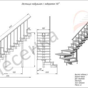 Модульная лестница Фаворит, MOD-90-19