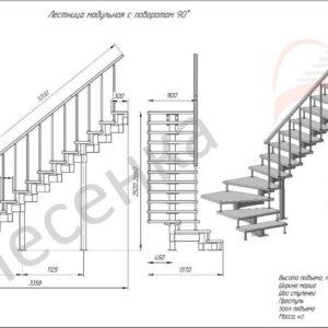 Модульная лестница Фаворит, MOD-90-20
