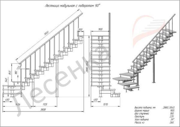 Модульная лестница Фаворит, MOD-90-17