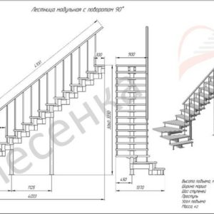 Модульная лестница Фаворит, MOD-90-23