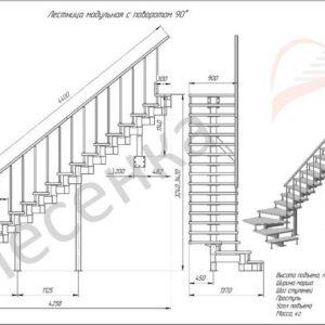 Модульная лестница Фаворит, MOD-90-24