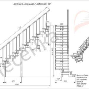 Модульная лестница Фаворит, MOD-90-25