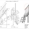 Модульная малогабаритная лестница Компакт, MOD-90-35